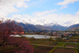Hakuba by Highway bus